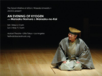 An Evening of Kyogen