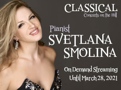 Svetlana Smolina: Pianist in Streaming Concert with Guest Violinist, Gulia Gurevich